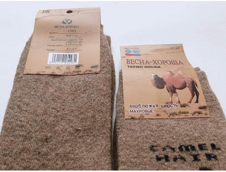 Термо носки мужские верблюжья шерсть махровые Весна-Хороша 1763-2