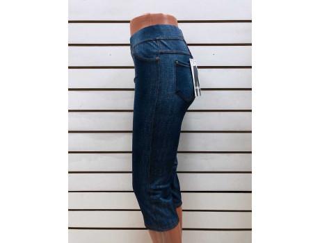 Женские капри под джинсу от производителя DMDBS D17-08-2