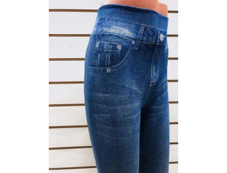 Женские бриджи джинсовые Лулулему 749-1