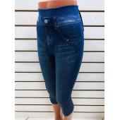Бриджи женские джинсовые Лулулему 749 оптом