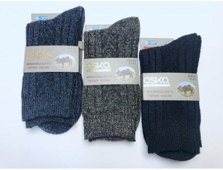 Носки мужские из верблюжьей шерсти вязанные OSKO В26-01