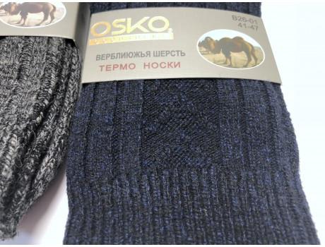 Носки мужские из верблюжьей шерсти вязанные OSKO В26-01-1
