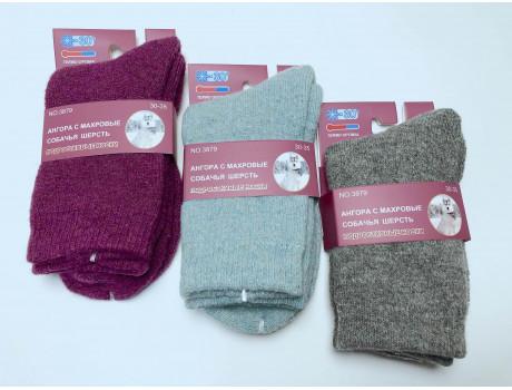Носки для девочек махровые из собачьей шерсти Весна-Хороша 3879