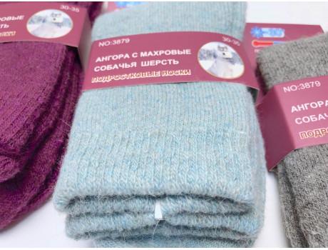 Носки для девочек махровые из собачьей шерсти Весна-Хороша 3879-1