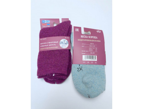 Носки для девочек махровые из собачьей шерсти Весна-Хороша 3879-2
