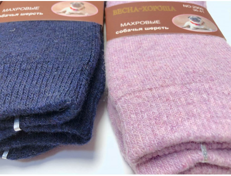 Носки женские из собачьей шерсть внутренняя махра Весна-Хороша 2900-1