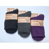 Носки женские Dmdbs махровые лечебные из собачьей шерсти В-603 оптом