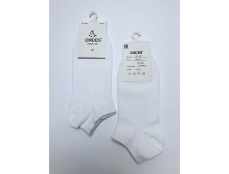 Носки белые короткие женские хлопок DMDBS ВУ-037-1