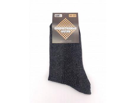 Носки для подростковые черные хлопок ШАГ+  П-01-1