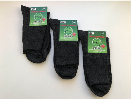 Носки мужские тонкие ослабленная резинка крапива ШАГ+ К30