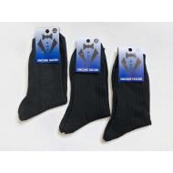Носки мужские черные новосибирские от производителя