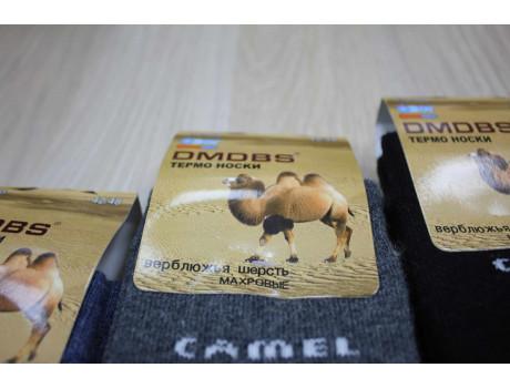 Носки мужские термо из верблюжьей шерсть в коробках DMDBS А16-008-2