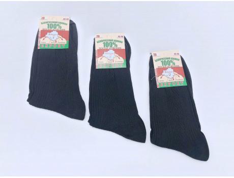 Носки мужские хлопковые в рубчик простые белорусские