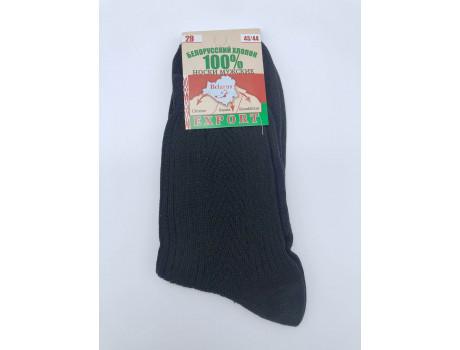 Носки мужские хлопковые в рубчик простые белорусские-1
