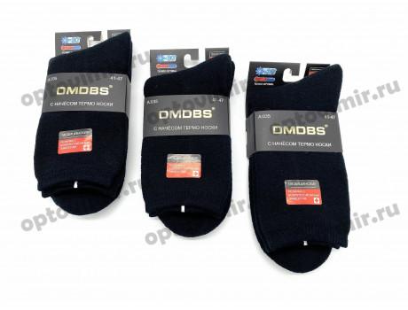 Носки мужские DMDBS термо медицинские с начесом А035