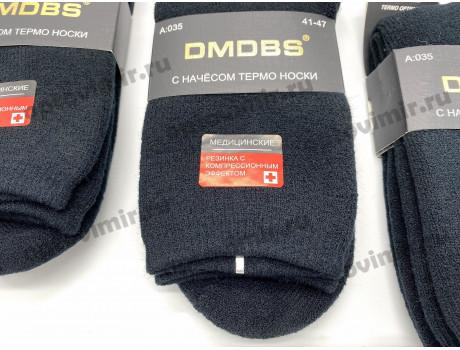 Носки мужские DMDBS термо медицинские с начесом А035-1