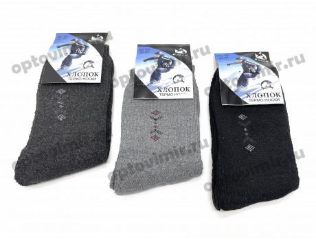 Носки мужские Лиза махра дешевые в ассортименте