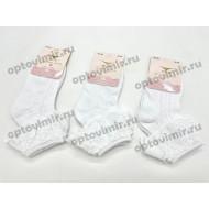 Носки детские Fute белые 351 оптом