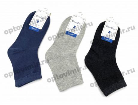 Носки детские RoeRue для мальчиков однотонные 3254-3