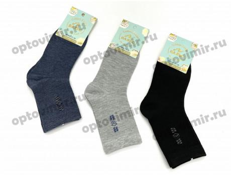 Носки подростковые Вальс классические для мальчиков 6050