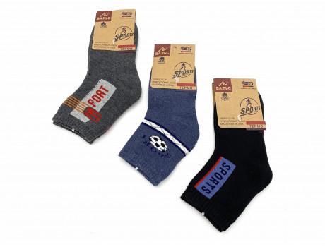 Носки подростковые для мальчиков махровые спорт Вальс 7980