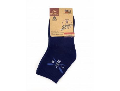 Носки подростковые для мальчиков махровые спорт Вальс 7980-1