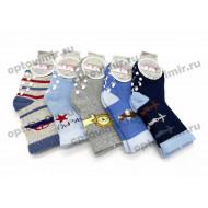 Носки для мальчиков Вальс бебики махровые ВВ-31 оптом