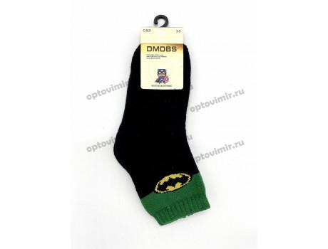 Носки детские Dmdbs для мальчиков махровые рис. супергерои С507-1