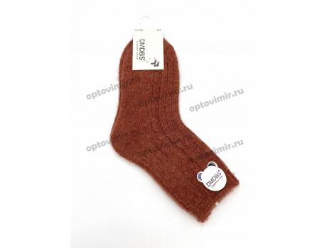 Носки детские кашемировые цветные с узором Dmdbs С536-1