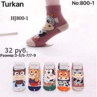 Носки детские Turkan быки коровки 800-1 оптом