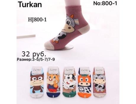 Носки детские Turkan быки коровки 800-1