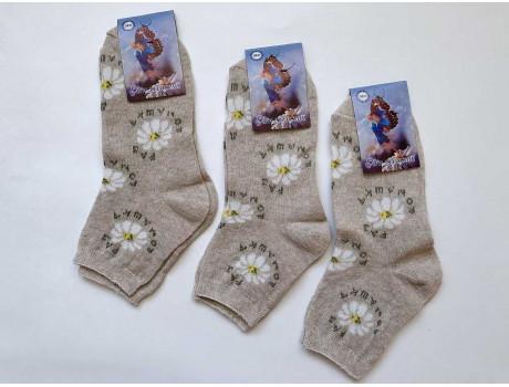 Носки женские укороченные Ромашка лен узор ромашки российские С88