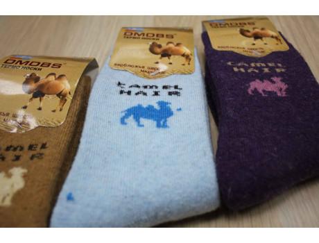 Носки женские термо махровые из верблюжьей шерсти CAMEL DMDBS В16-003-1