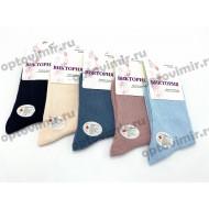 Носки женские Виктория длинные медицинские 4002 оптом