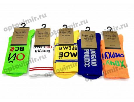 Носки унисекс Amigobs яркие с надписями 2306