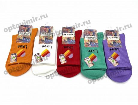 Носки унисекс Morrah длинные цветные Likee 25-12