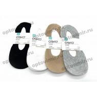 Cледы женские Osko из хлопка с силиконом А16-69 оптом