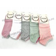 Носки женские Dmdbs короткие цветные В18-03 оптом