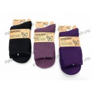Носки женские Dmdbs собачья шерсть в сумках В-603 оптом